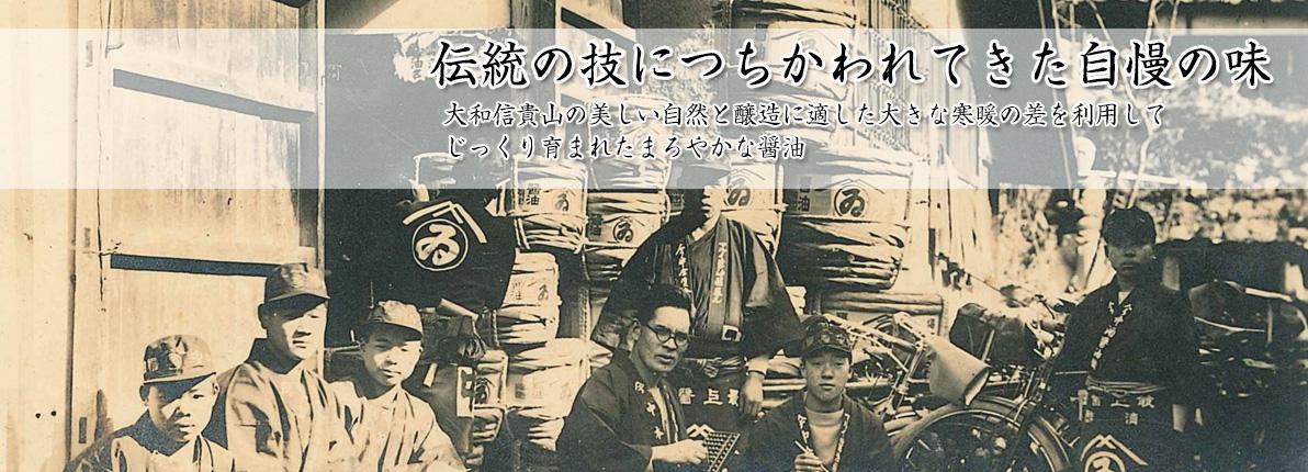 伝統あるの技、昭和の風景