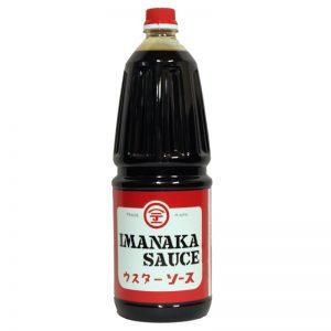 sauce_u_01